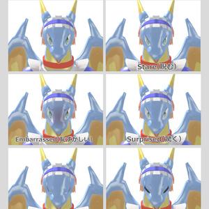 オリジナル3Dモデル『メイドドラゴン』