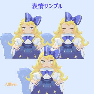オリジナル3Dモデル『ルナレッタ』単品 (人間ver / 獣人ver)