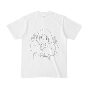 インターネットのTシャツ