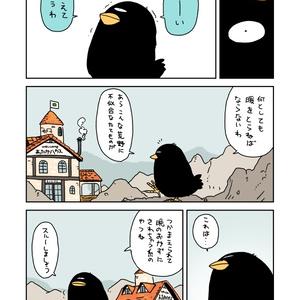 kometsubu