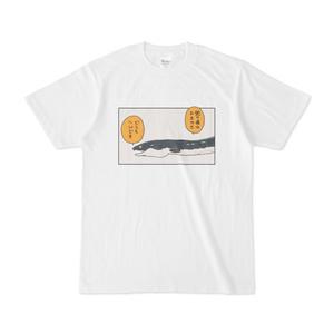 へびTシャツ