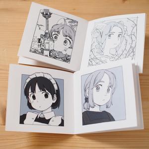 KOMA & GOMA 2巻セット