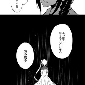桜色ファントムペイン(後編):データ版