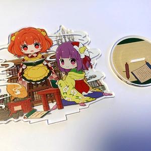 【東方鈴奈庵】アクスタンド