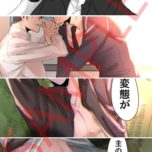 ART COLLECTION   ICHIGOHITOHURI ×OTOKOSANIWA