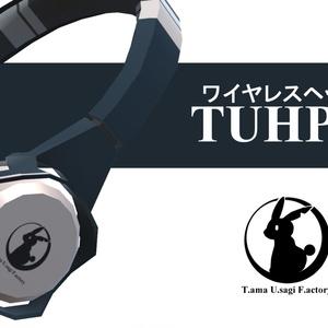 ワイヤレスヘッドホン TUHP-01