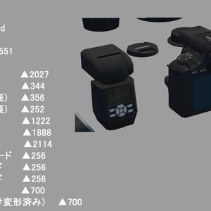 一眼レフカメラLC-1