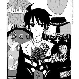 【ステ内イベント本】Bad Flower【ブラコン守拳、環拳】