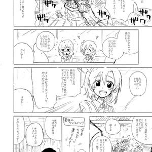 西木野さんが二郎食べたりするコピ本