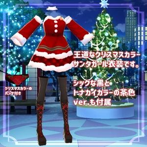 【VRoid用テクスチャ】クリスマスサンタドレス