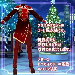 【VRoid用テクスチャ】クリスマスサンタコート
