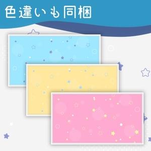 【無料】配信画面素材 ポップスター【雑談/ゲーム】