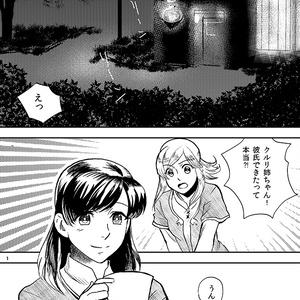 【ワーネバ・ククリア】FoRest