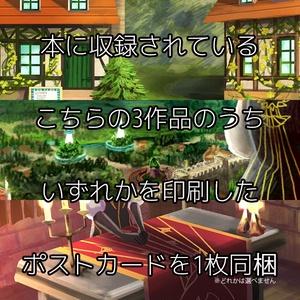 【ワーネバ・エルネア】Glanz