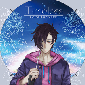 (音源DL)5th Original Album「Timeless」