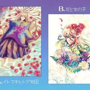 ★ポストカード★