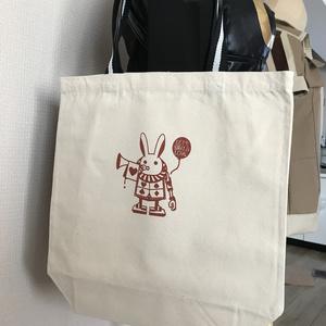 遊園地うさぎトートバッグ 【Mサイズ】