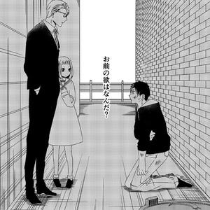 【創作】ヨクネコ(完売)