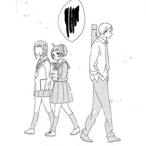 (停止中)【創作】鬼と私の青春奇譚 -2-