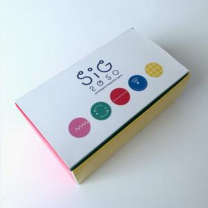 SIG2050 -シグ2050-