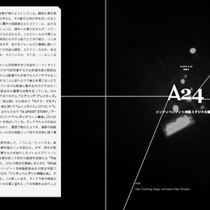 ヱクリヲ vol.10 特集Ⅰ 一〇年代ポピュラー文化――「作者」と「キャラクター」のはざまで 特集Ⅱ A24 インディペンデント映画スタジオの最先端