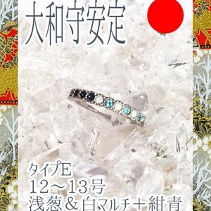 ユイノウ(仮)加州/安定/小夜/蛍丸/石切丸/日本号/太郎太刀