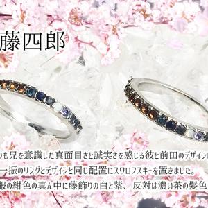 ユイノウ(仮)リング・一期/平野/前田/鶯丸