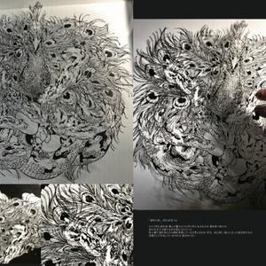 切り絵本【Psychonion ukai cutting paper art book2】
