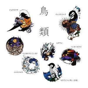 アクリルキーホルダー【鳥類編】