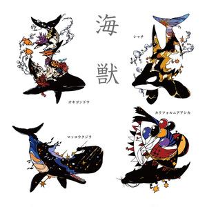 アクリルキーホルダー【海獣】