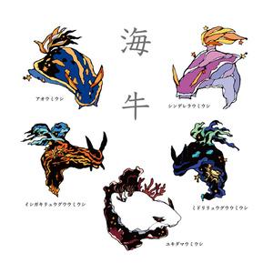 アクリルキーホルダー【ウミウシ編】