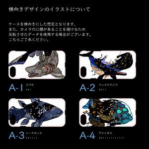 【ハード】iPhone・Androidケース 注文ページ