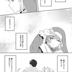 彼女の輪廻 KANOJO NO RINNE【DL版】