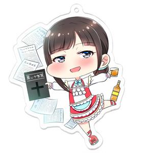 【非公式】鈴鹿詩子アクリルキーホルダー