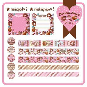 Chocolate Sweets SPECIAL SET
