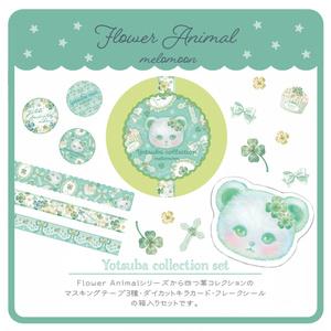 Flower Animal Yotsuba collection