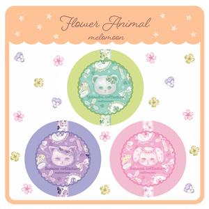 Flower Animal Special set