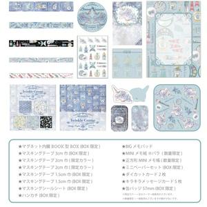 Twinkle Cosme-Dream Unicorn限定Box set