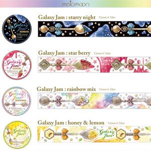 Galaxy Jam honey&lemon set