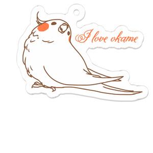 もふもふI Love Okame