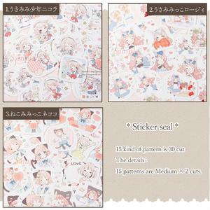 【即納】ステッカーシール(各15絵柄×2カットずつ)