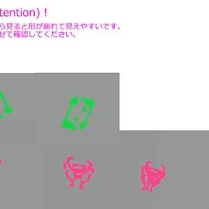 【焼きごて】 【スタンプ】 【タトゥー】 【デコレーション】 マジカル☆やきごて お試し版(本体+お試し模様3種類) 【自作Shader付き】【ハート】【リツイート風マーク】【いんもん】【導入見本humanoid同梱】
