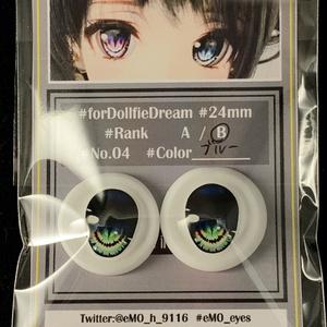 24mmレジンアイ No.04
