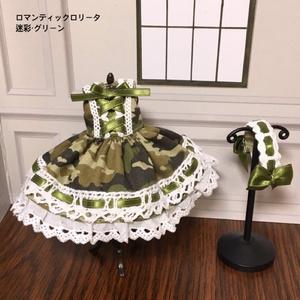 オビツ11サイズ ドール服 ロマンティックロリータ