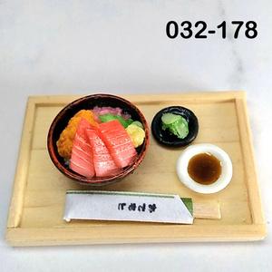 ミニチュア 海鮮丼/うな重/サンドイッチ