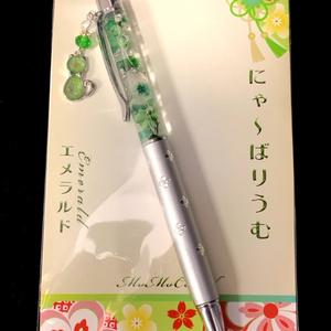 ハーバリウムボールペン にゃーばりうむ