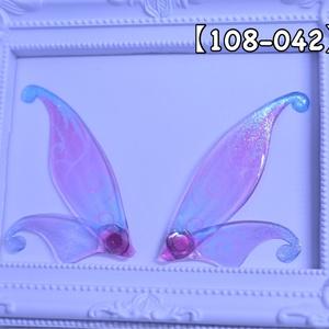 オビツ11サイズドール用アクセ 「妖精翅(大)」