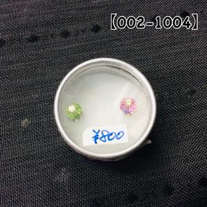 オビツ11サイズドール用 指輪