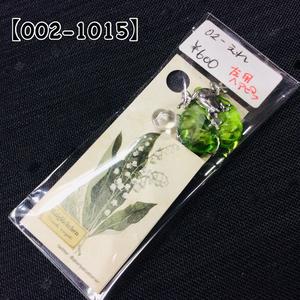 オビツ11サイズドール用アクセ 「ヘアピン(左側)」