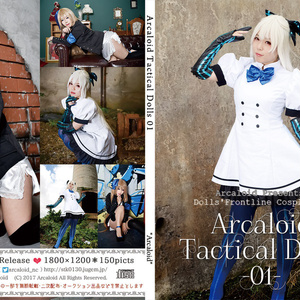 (RM/PB/DL)Arcaloid Tactical Dolls 01